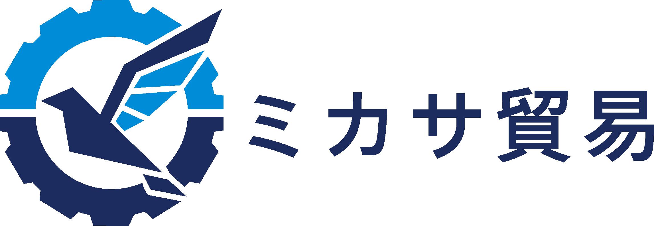 株式会社ミカサ貿易