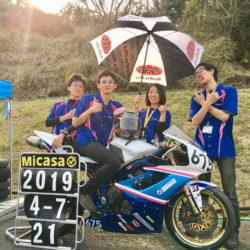2019-4-7 team photo