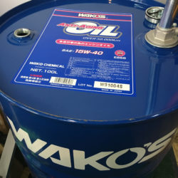 wakos-oilcan