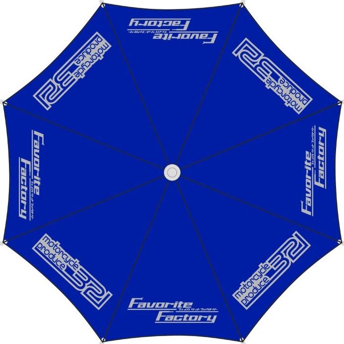 321_umbrella_finaldesign